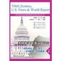 考研英语题源深阅读Ⅲ 《时代周刊》、《科学》、《美国新闻与世界报道》分册(电子书)