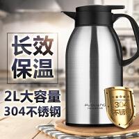 富光家用保温壶2L大容量 304不锈钢欧式真空保温水壶杯暖瓶热水瓶