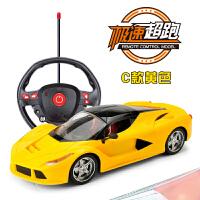柏特星球四通遥控车极速超跑玩具车重力感应方向盘遥控车仿真车模