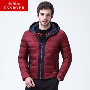 坦博尔冬装 羽绒服男短款休闲连帽加厚拼接青年外套TA8351