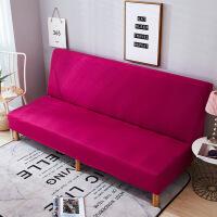 【人气】无扶手折叠沙发床套简易沙发套全包沙发罩全盖沙发笠套四季通用型 适用范围150-190cm
