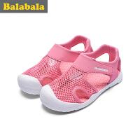巴拉巴拉男童女童凉鞋小童宝宝2017夏季新款凉鞋儿童中性沙滩鞋子