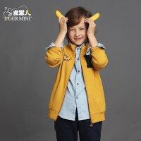 童装男童春秋套装 儿童运动加绒两件套 中大童休闲卫衣2017新款潮
