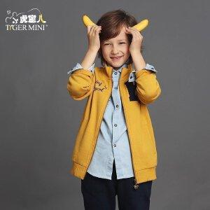 童装男童春秋套装 儿童运动加绒两件套 中大童休闲卫衣2018新款潮