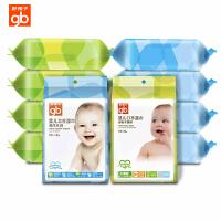 好孩子婴儿湿巾木糖醇口手海洋水润儿童宝宝湿巾便携装36片*10包