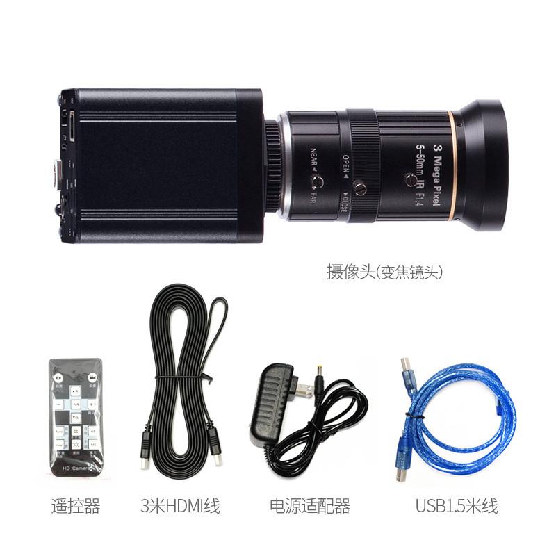 HDMI教学直播高清1080P摄像头 书法绘画美妆同步直连投影仪电视机 电脑台式机笔记本 可1080 1600万像素 直接连电视、投影、多媒体led屏