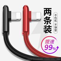 【】加长弯头苹果数据线iphone6s手机x充电线器7Plus5s快充2米ipad短8P冲cd电7s