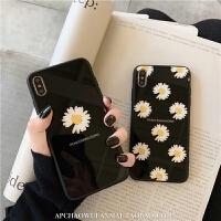 清新小雏菊p30pro手机壳华为nova3i/4/4e/3防摔玻璃壳p30/p20女款 p30pro 一朵小雏菊 玻璃