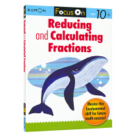 Kumon Focus On Reducing and Calculating Fractions 公文式教育 数学减