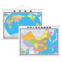 【精装中国+世界挂图套装】中国地图挂图 2018全新版 世界地图挂图 1.6米*1.2米 中华人民共和国地图 办公室挂