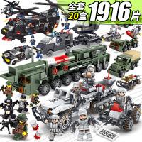 启蒙兼容乐高积木男孩子航空母舰玩具5儿童益智拼装8军事6-10岁12