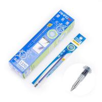爱好 摩易擦中性笔替芯0.5mm子弹头晶蓝(20支装)1370可擦中性笔芯墨水笔芯可擦笔芯 当当自营