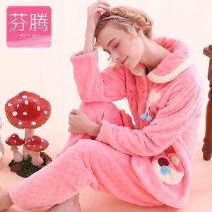 芬腾珊瑚绒睡衣女冬加厚秋季新款长袖开衫韩版可爱家居服套装
