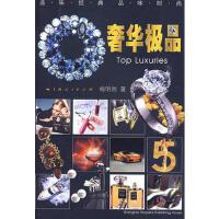 【二手书8成新】 杨明刚 上海人民出版社