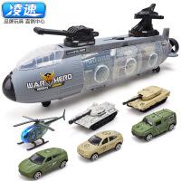 儿童玩具滑行军舰潜水艇带合金小汽车军事车坦克模型男孩礼品 满月周岁生日礼物六一圣诞节新年礼品