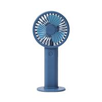 黑桃A三档多功能手持小风扇usb充电学生便携桌面风扇 蓝色