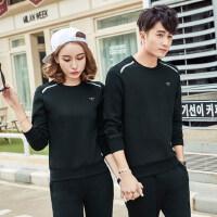 男士运动套装男休闲运动服女长袖运动装情侣跑步服