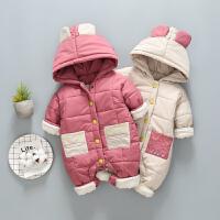 婴儿衣服宝宝冬季爬服哈衣连体衣秋冬装