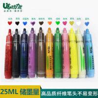 环保无尘水性笔大容量5代彩色白板笔可擦可加墨水液体水性笔