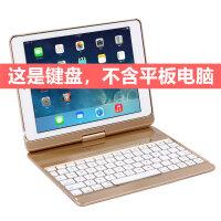 2018新款ipad air2蓝牙键盘保护套超薄9.7英寸苹果平板电脑壳pro11/10.5套子可爱 新Pro11寸
