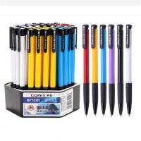齐心圆珠笔 彩色笔杆0.7mm子弹头 学生按动原子笔 办公蓝色中油笔 记事笔 会议笔 两款规格可选