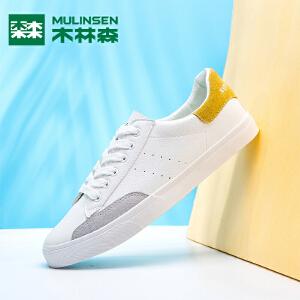 木林森板鞋男鞋新款低帮小白鞋男士休闲鞋运动鞋白色板鞋男韩版青春潮流低帮鞋