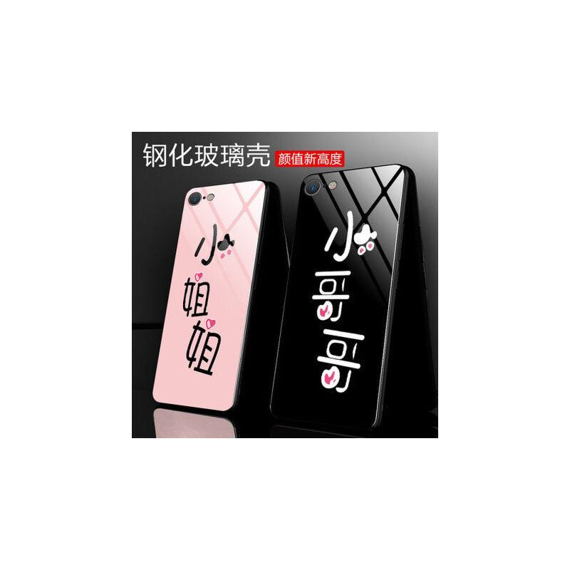iphone6手机壳+钢化膜 苹果6s保护套 苹果iPhone6/6S 手机套 全包防摔硅胶软边钢化玻璃彩绘保护壳FLBL 送挂绳+前钢化膜
