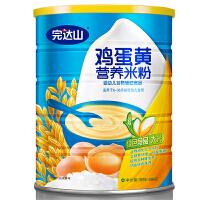 完达山鸡蛋黄营养米粉450克(新)婴幼儿米粉