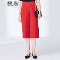 香影百搭阔腿裤女 2017秋装新款修身女装纯色时尚大方高腰休闲裤