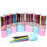 掌握217可洗水彩笔套装 美术画画笔 幼儿园学生涂色笔 涂鸦笔