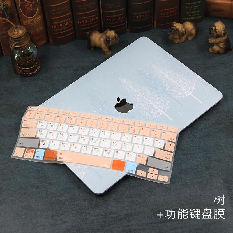 macbook苹果电脑保护壳 air13笔记本外壳pro13.3套15寸mac12配件air11.6