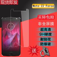 20190720183813860Moto Z2 Force手机钢化玻璃膜摩托罗拉Z2 force钢化膜5.5专用防爆