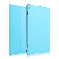 华为平板M3青春版10保护套皮套BAH-W09/AL00电脑外壳10.1英寸 蓝色【轻薄 三折】