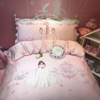 全棉刺绣公主风四件套纯棉被套儿童床上用品女孩三件套 小公主