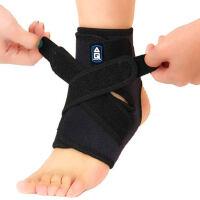 护踝扭伤防护篮球运动绷带男女士羽毛球足球护脚踝脚腕护具