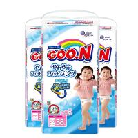 【三包】GOO.N大王 维E系列 婴儿拉拉裤 女宝宝 XL38片 12-20kg 海外购