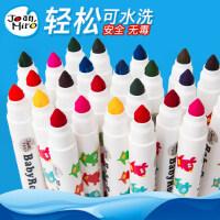 儿童水彩笔画笔12色/24色水彩笔套装绘画涂鸦笔可水洗易上色