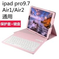 2019新款苹果iPad mini2皮套带键盘air2蓝牙键盘mini4/5迷你3保护套壳平板A15 9.7新ipad/