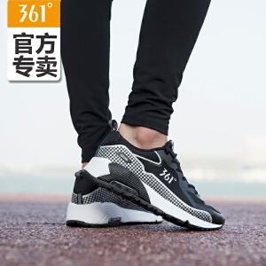 【每满100减50】361度跑步鞋女款17年秋冬季新款361透气防滑缓震跑步鞋C