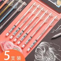 高光绘画笔美术手绘白色记号笔彩色油漆笔画创意金色银笔水彩银色diy画画用细头白笔