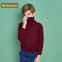巴拉巴拉童装男童毛衣中大童冬装2017新款纯棉休闲高领套头针织衫