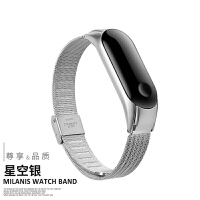 新款小米手环3/4金属表带 小米智能手环3代腕带 个性多彩运动酷炫替换手表带潮 防水环带不锈钢