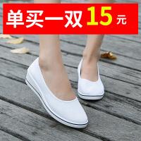 护士鞋夏季女白色2019新款老北京美容软底工作布鞋坡跟平底小白鞋