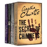阿加莎系列 马普尔小姐探案第五季4册 英文原版 Miss Marple 全英文版侦探小说 破镜谋杀案 白马酒店 名苑猎