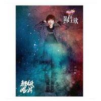 原装正版 2016年超级女声全国20强EP 超级唱片:黄佳欣 CD 音乐CD 车载CD