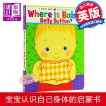 卡伦卡茨 Karen Katz Where Is Baby's Belly Button 英文原版 宝宝的肚脐眼在哪里