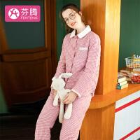 芬腾 三层夹棉加厚睡衣女士冬季新品休闲粉色格纹卡通口袋长袖开衫珊瑚绒夹棉家居服套装女 红格