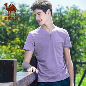 骆驼男装 夏季新品时尚青年花纱V领纯棉休闲纯色短袖T恤衫男