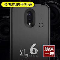 充电宝移动电源无线充电器大容量背夹电池 Vivo xplay6/Vivo x20 xpaly6 黑色1万 升级版 挡闪