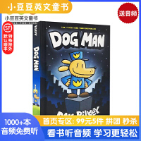 #Dog Man 英文原版 内裤超人队长作家Dav Pilkey 神探狗狗的冒险 漫画桥梁书精装